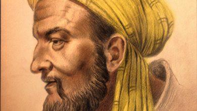 Photo of ابن سينا ( ابو الطب ) العالم و الطبيب و الفيلسوف