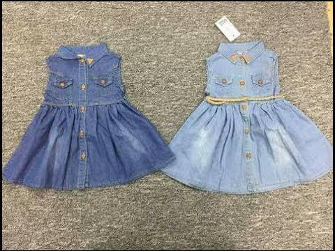 إعادة إستخدام الجينز ملابس أطفال