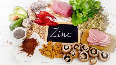 Photo of ما هي فوائد الزنك للجسم و الشعر والبشرة ؟ وما هي الأطعمة الغنية بالزنك ؟