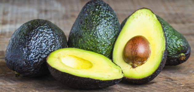 الأفوكادو من الأغذية المحتوية علي نسبة وفيرة من حمض الفوليك