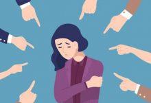 Photo of التخلص من الخجل : 11 نصيحة هامة للتغلب على الخجل نهائيًا
