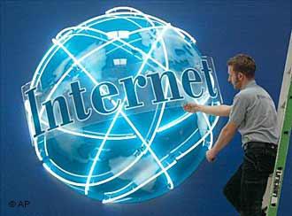 خطر جديد يهدد أمن الانترنت