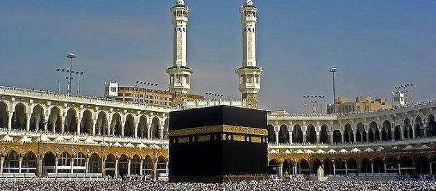 مدينة مكة المكرمة في المملكة العربية السعودية