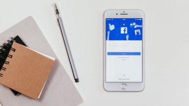 Photo of الربح من الفيسبوك : أسهل ٦ طرق للربح من الفيسبوك