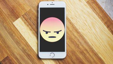 Photo of كيف نتحكم في الغضب و كيف نتعامل مع الغضب في المواقف المختلفة ؟
