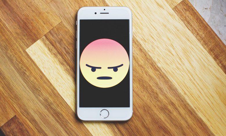 كيف تتحكم في غضبك