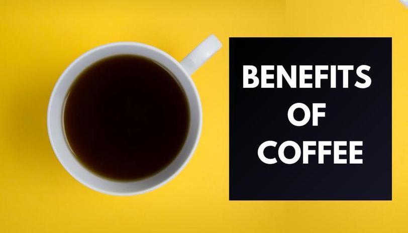 ما هي فوائد القهوة ؟