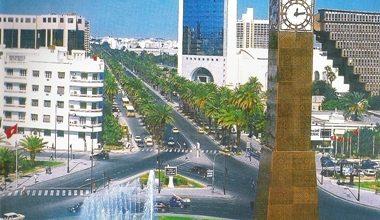 Photo of سلسلة اقتصاد دول الربيع العربى (اقتصاد تونس)